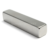 One Large Strong Neodymium Block Magnet
