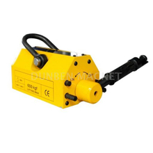 Permanent Magnetic Lifter,Lifting Magnet,Magnetic Lifter,Super Powerful Magnetic Lifter,Heavy Duty Lifting Magnet